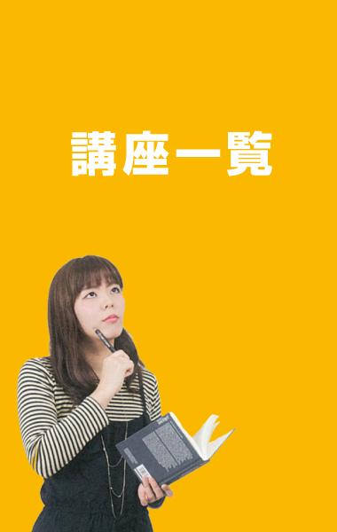 分野一覧 - 熊本大学大学院医学...